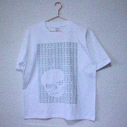 画像1: ☆HONEY BILLY☆ビッグシルエットTシャツ/白